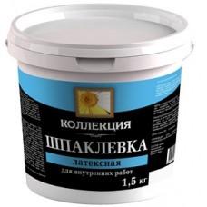 Шпаклёвка латексная 1,5кг (Ижевск)