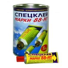 Спецклей  марки 88 НТ банка 1 лНБХ(12)
