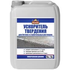 Ускоритель твердения 6л ОПТИЛЮКС (Ижевск)