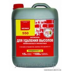 НЕОМИД 550 Средство д/очист фасад. от высолов5л